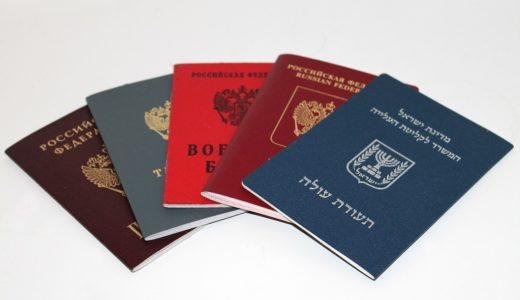 パスポートの所得方法&出来るまで。オマケ…整形後の写真でも通れるのか?