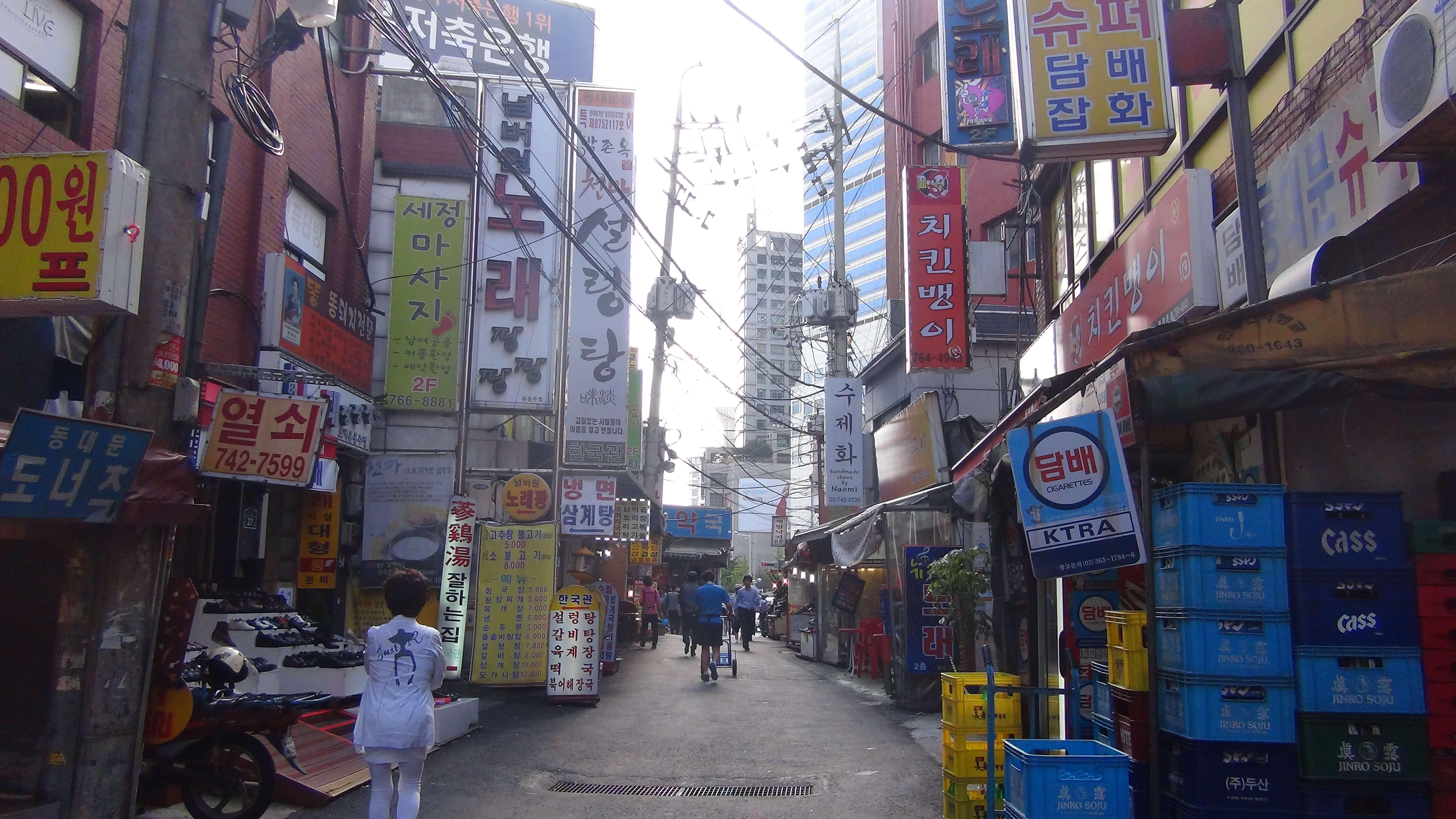 KARAを求めて!整形大国の韓国へ行ってみた口コミandレビュー