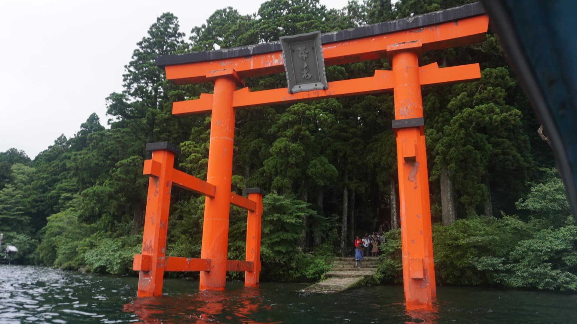 目標祈願❔箱根に行ってみた。箱根神社・ガラスの森美術館口コミandレビュー